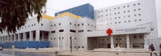 County General Hospital of Volos